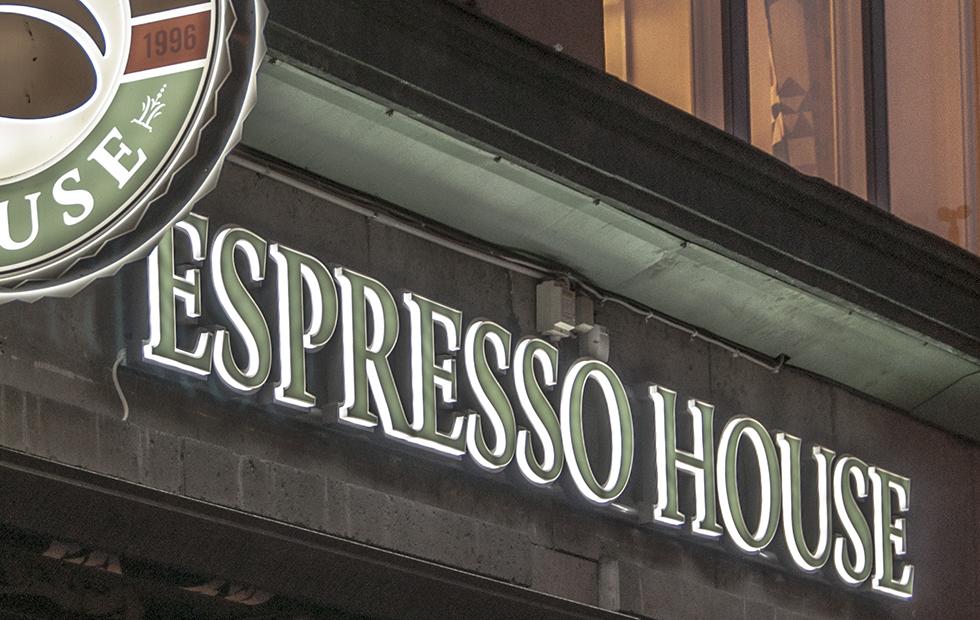 Skylt för ett Espresso House-fik